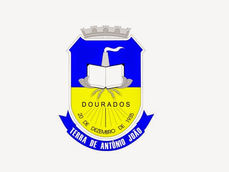 IPTU Dourados 2021 (MS): Consulta, 2 Via, Valor