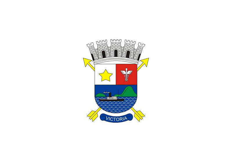 IPTU Vitória 2021