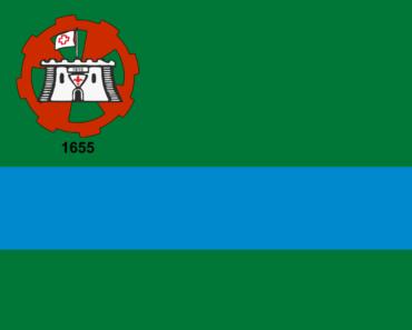 IPTU Jundiaí 2022